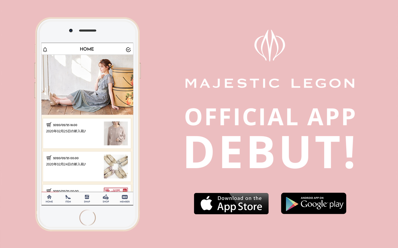 MAJESTIC LEGON APP DEBUT !!