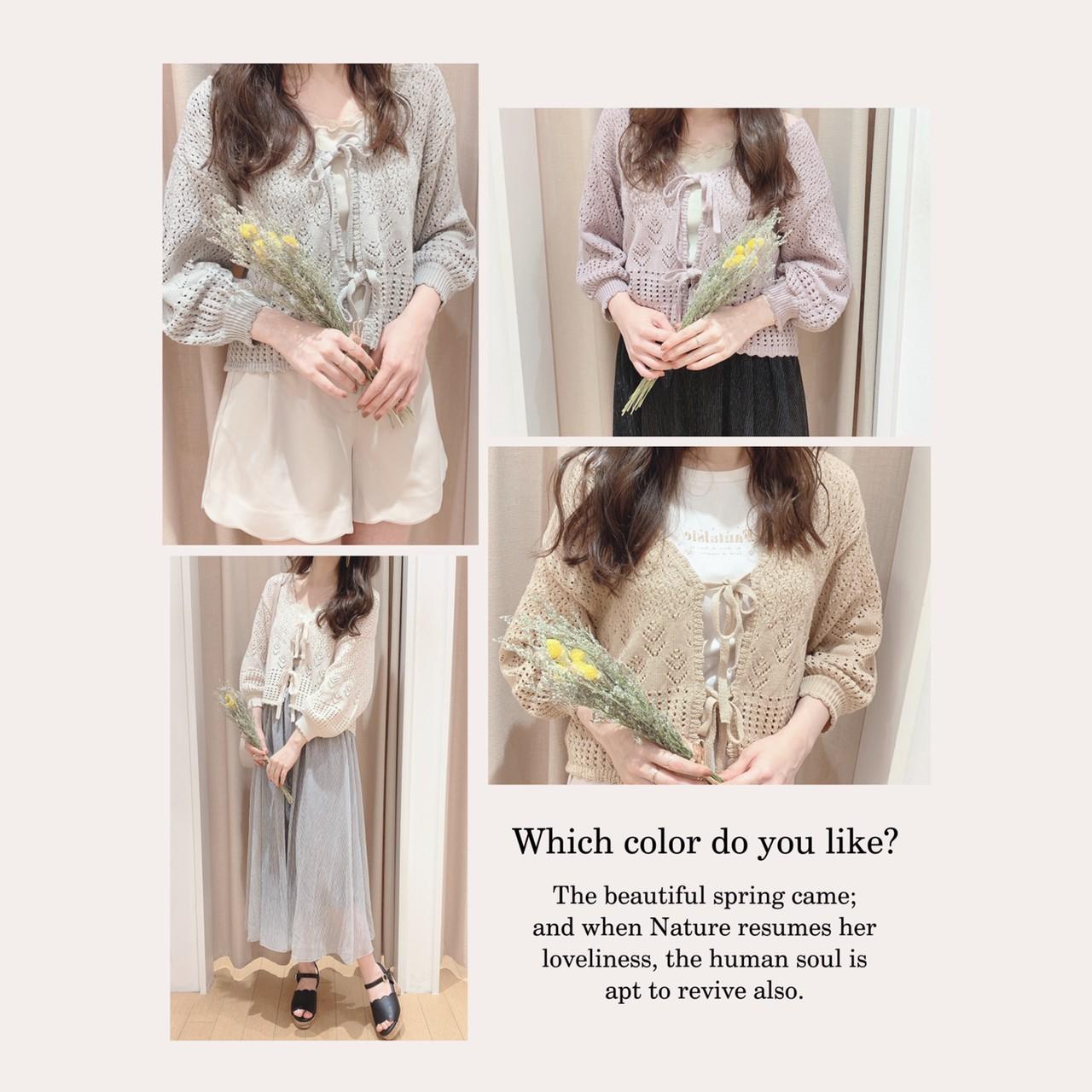 どのお色がお好き?? 新作カーディガンカラー別 着まわしコーデ♩
