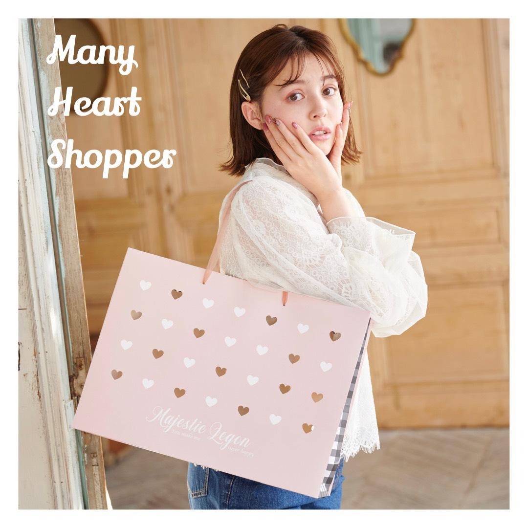 Many heart shopperについてのお知らせ。