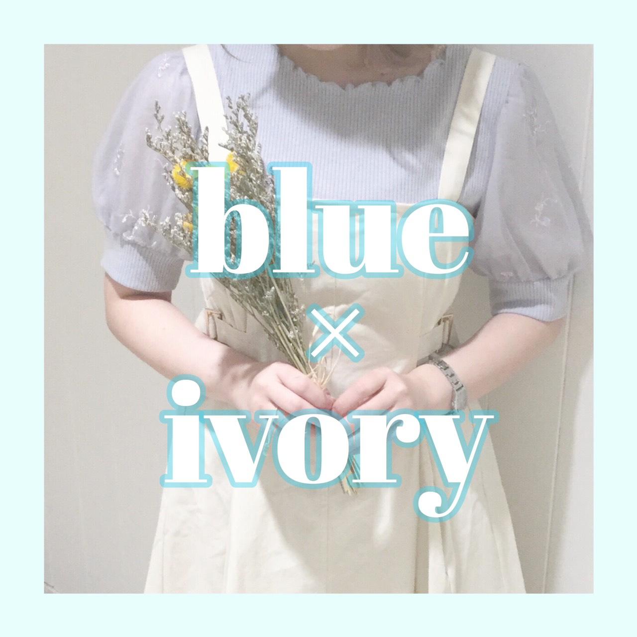 夏に着たい♡水色×白コーデ
