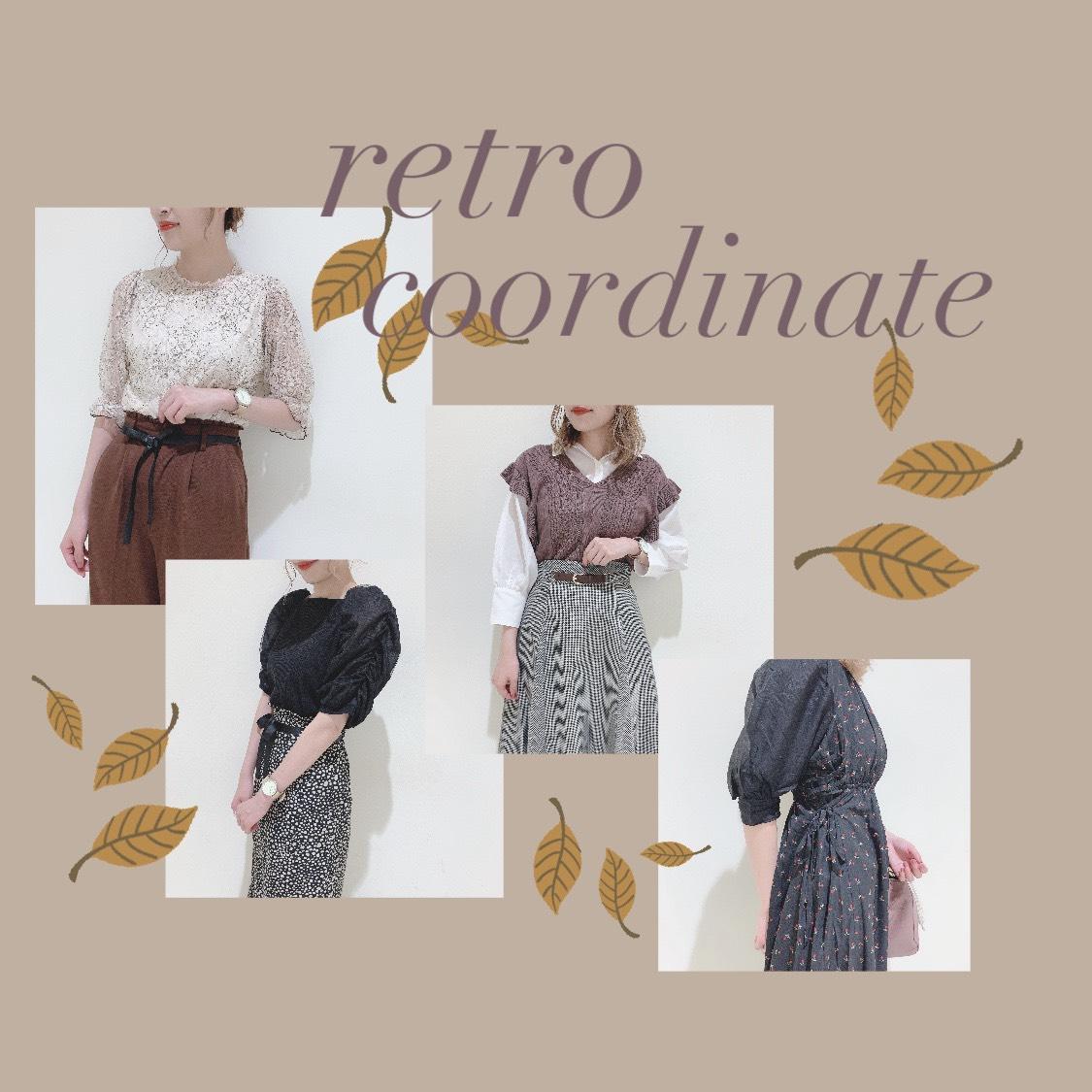 今年の秋は何を着る?柄を上手に取り入れて!秋のレトロ柄コーデ❤️