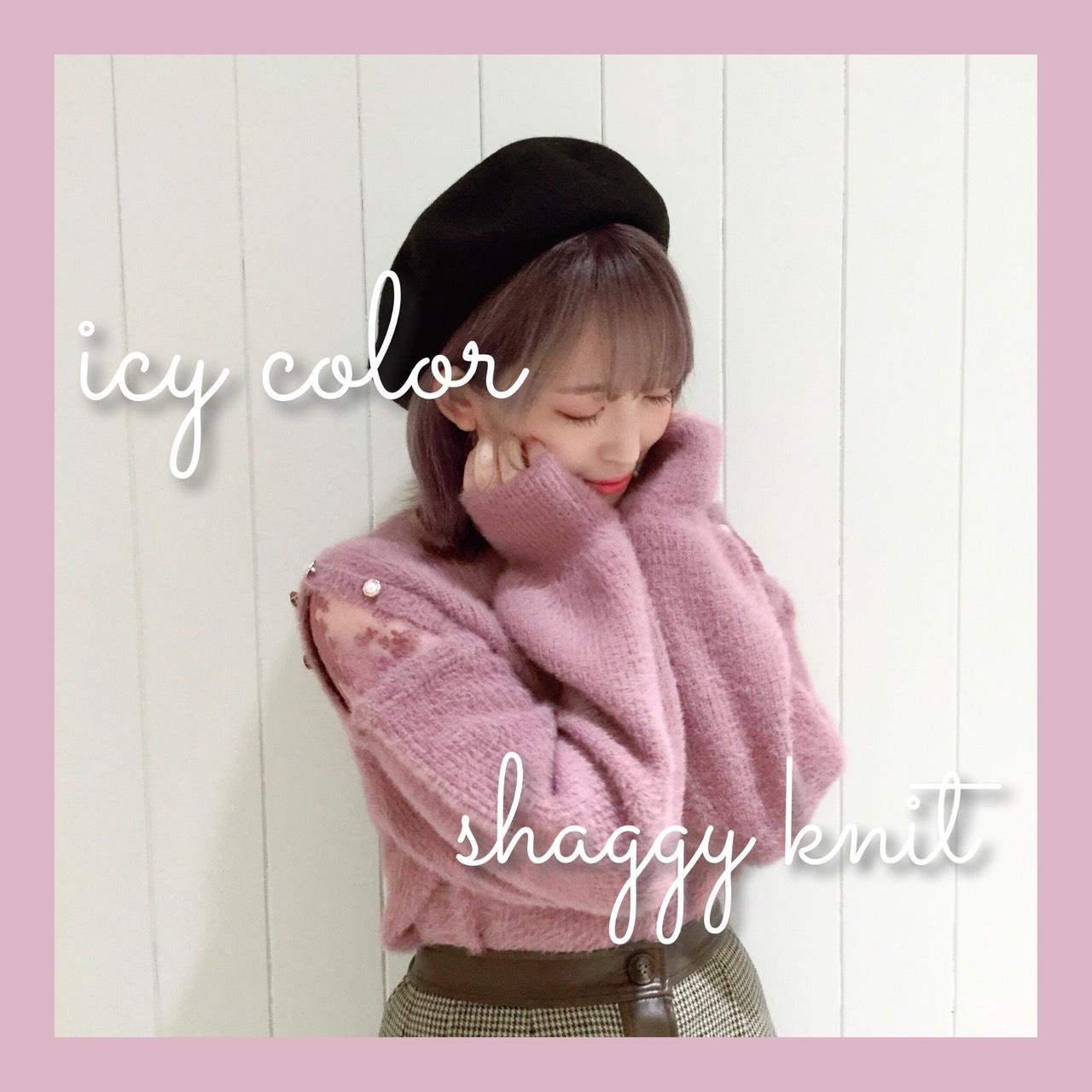 全8色!#アイシーカラーシャギーニット 🎀 ピンクを使ったガーリーコーデ💕