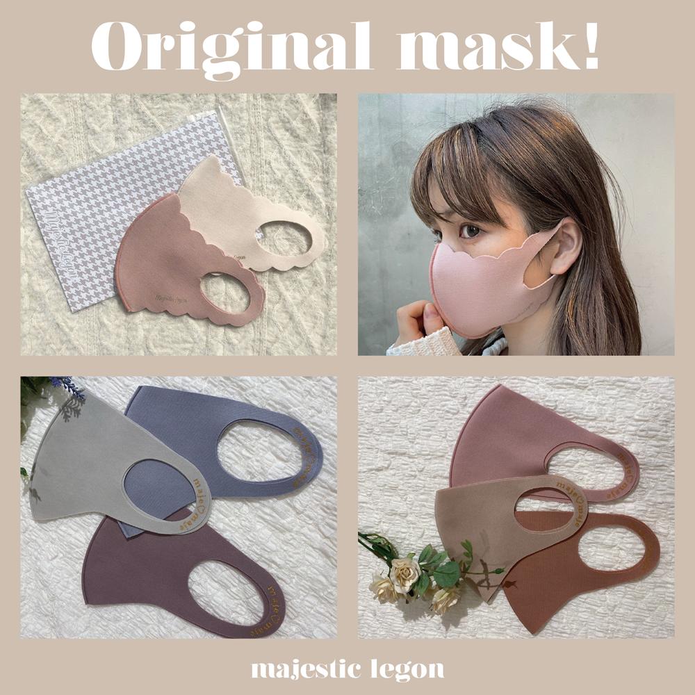 オリジナルマスクの予約販売START♡