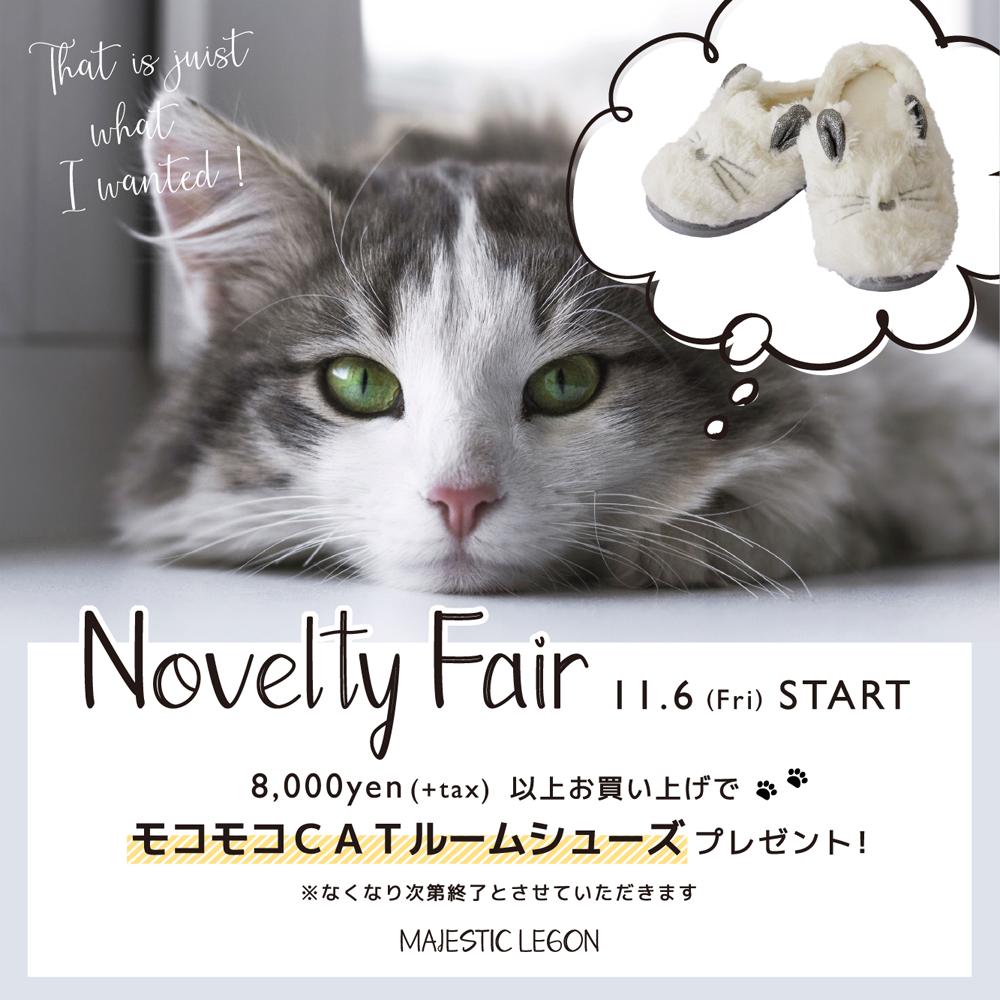 """Novelty Fair """"モコモコCATルームジューズ"""""""
