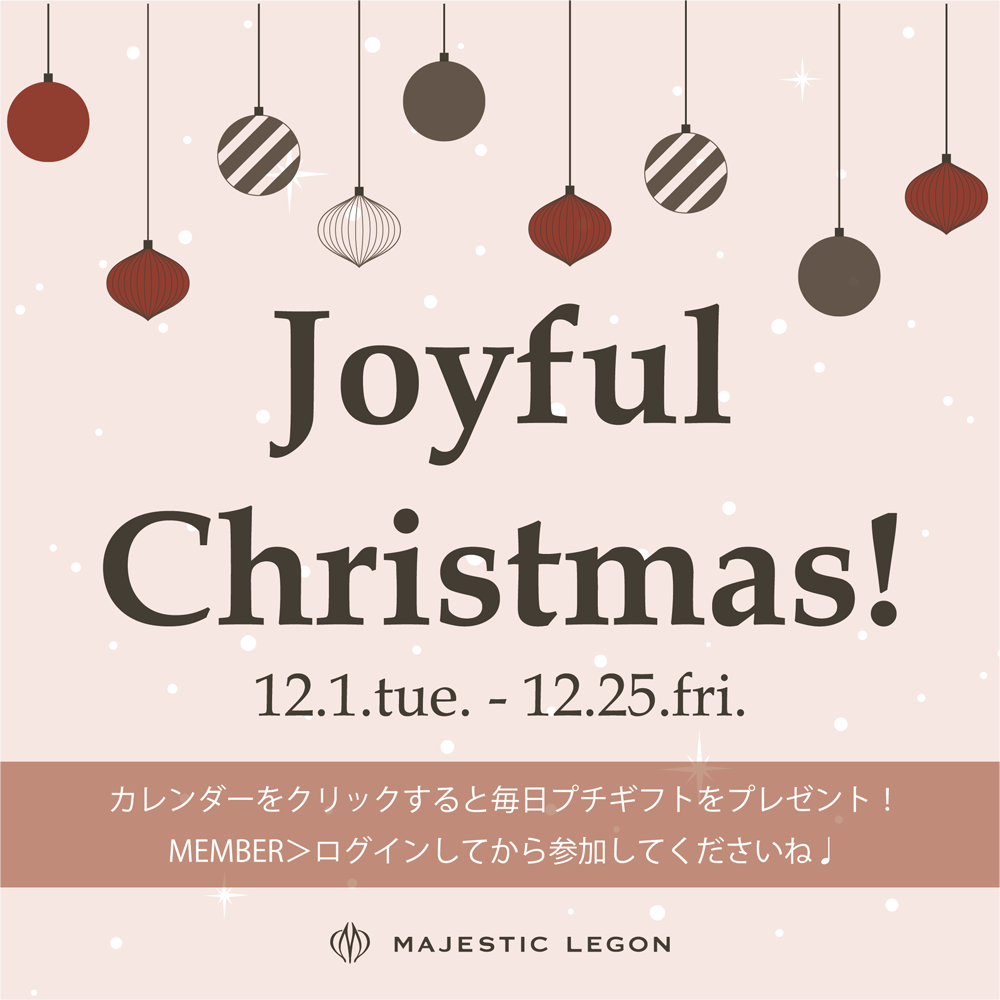 Joyful Christmas 12.1.tue.START