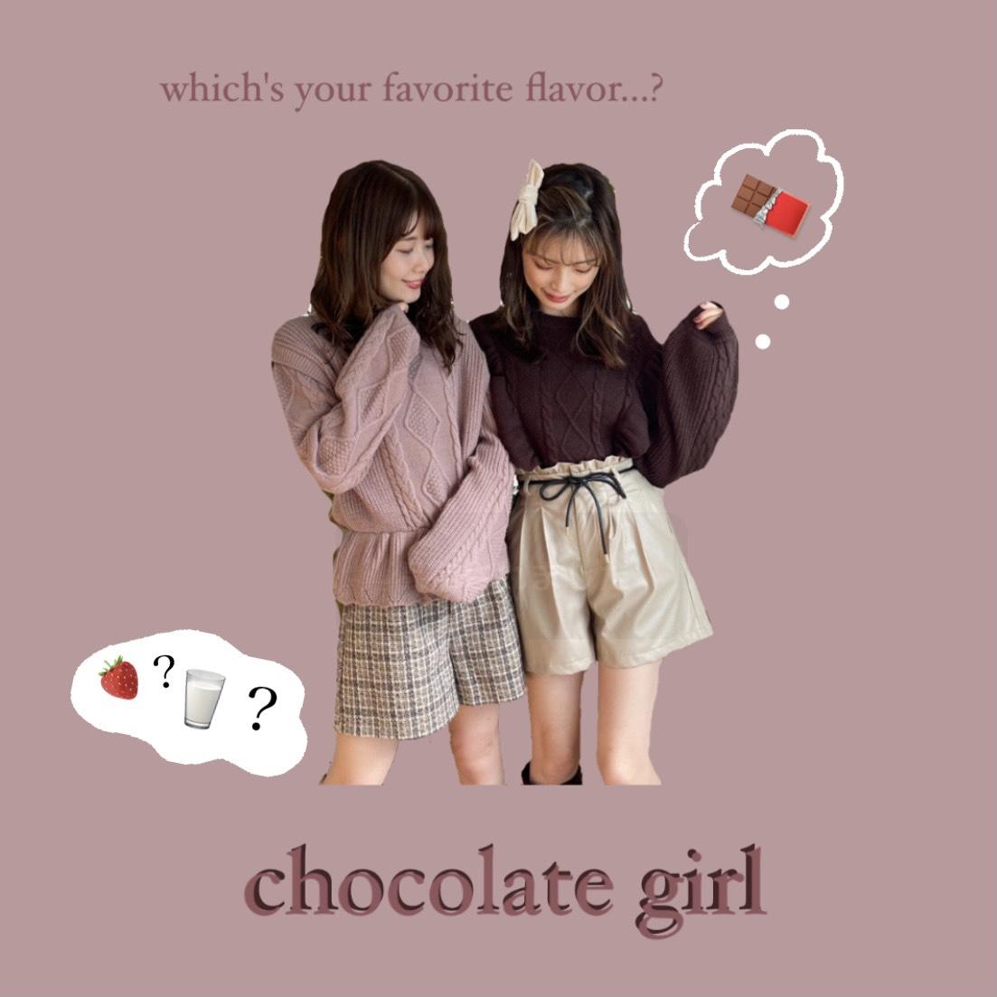 チョコレートカラーで甘い冬♥︎Chocolete girls styling