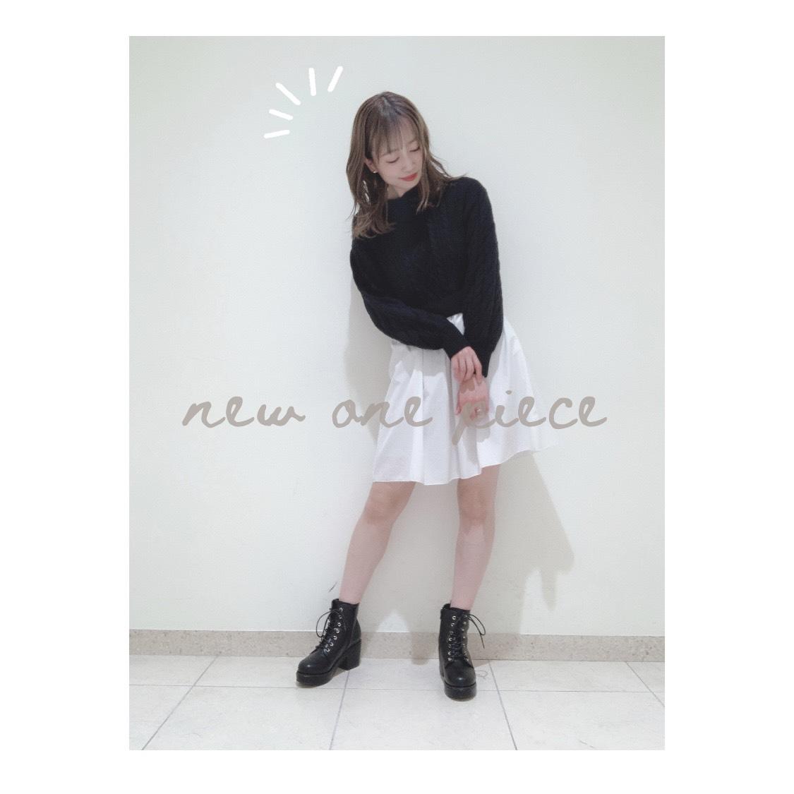 new one piece ❤️ ~主役級ワンピースで気分を上げて!~