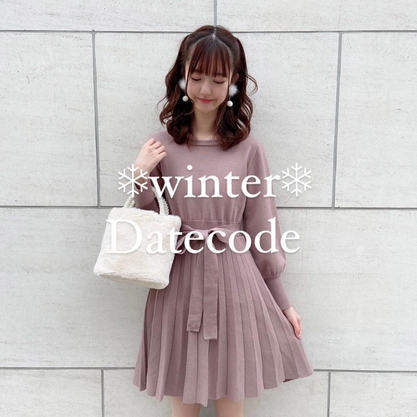 おすすめ♡冬のデートコーデ特集