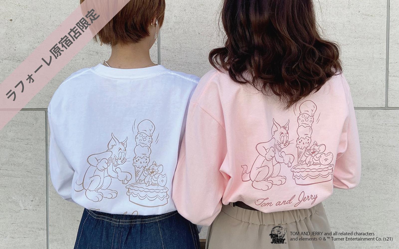 \ラフォーレ原宿店限定/トムとジェリーコラボ商品♥3.12.fri.START!