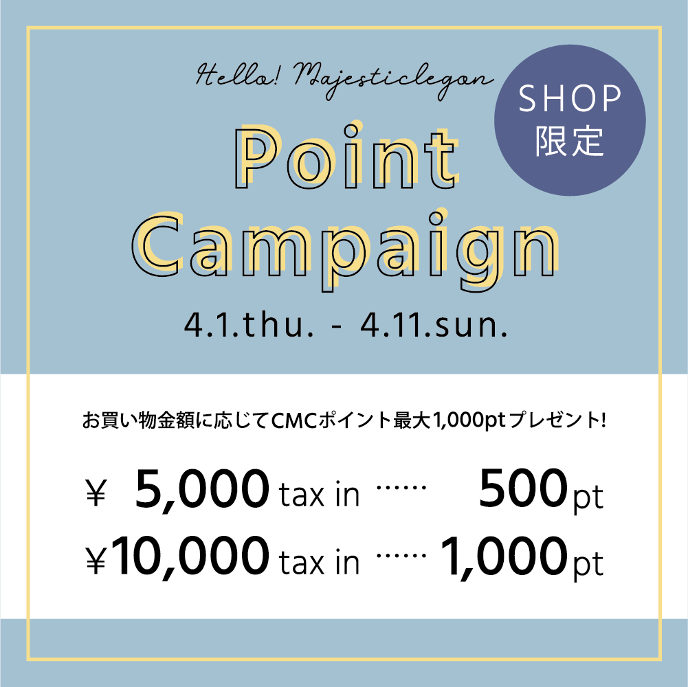 【SHOP限定】HELLO majesticlegon! point campaign♡ 4.1.thu.START