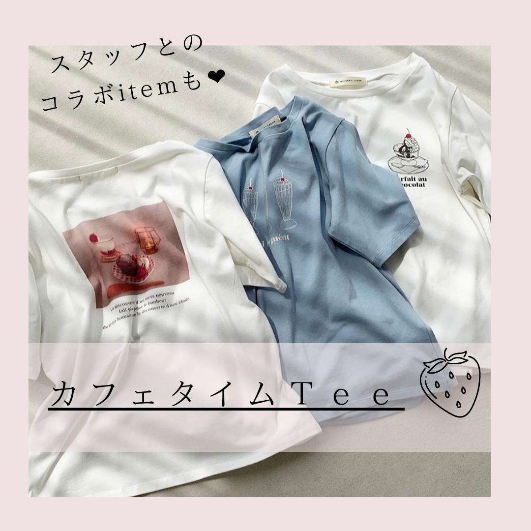 """ついに発売….❤️ """"カフェタイム""""をテーマにしたプリントのTシャツのご紹介🧁"""