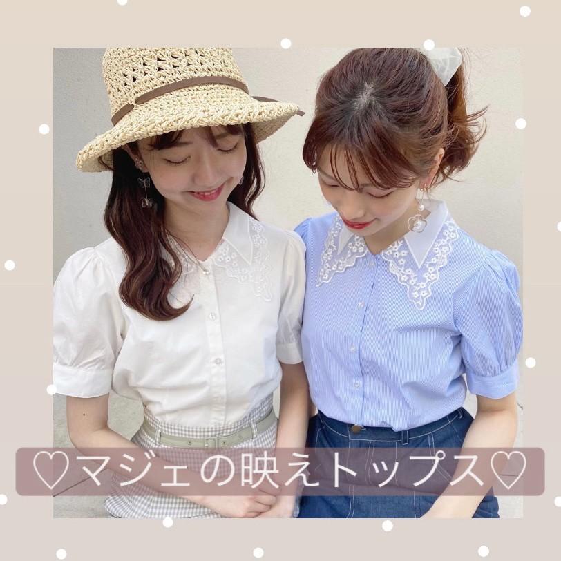 初夏にぴったり♡ マジェの映えトップス3選♡