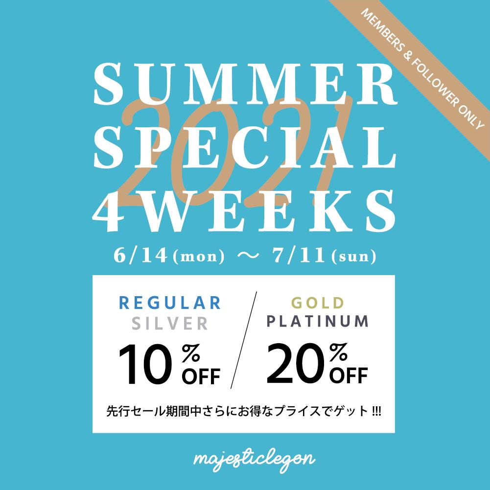 Summer Special 4weeks 6.14.mon.START!