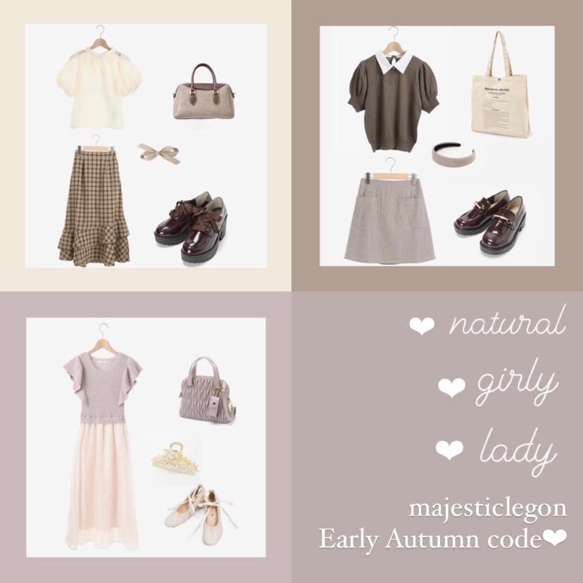 今から着られる❤️ マジェのEarly Autumncode特集💄♡