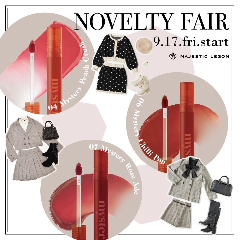 """Novelty Fair """"I'M MEME ミステリーフラッシュティント"""" プレゼント 9.17.fri.START"""